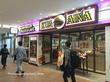 時たま食べたくなるボリューミーなハワイアンバーガー♡クアアイナ 池袋サンシャインシティ店