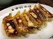 三茶懐かしシリーズは東京餃子楼の焼餃子