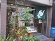 新宿・歌舞伎町 つるかめ食堂