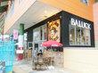 イタリアン酒場 バラック - BALUCK - ビナウォーク海老名店 |海老名 釜揚げしらすのペペロンチーノ オーイズミダイニング【ランパス】