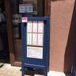 汁なし日記 その55 東京都 北区「自家製麺 ほうきぼし赤羽駅前店」