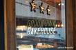 代々木上原駅に出来たオシャレカフェ「GOOD TOWN BAKEHOUSE」