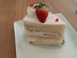Pâtisserie 27(パティスリーヴァンセット) ~ショートケーキとダージリン~