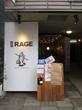 麺尊 RAGE【弐七】 ~【2周年限定】超軍鶏そば~