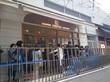 セントル ザ・ベーカリー/ヴィロンの食パン専門店!イギリスパンをテイクアウト!!