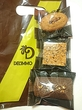 目白・トラッド♪『デリーモ』パティスリー&ショコラバーでショコラな焼き菓子たち~☆