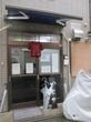【新店】中華そば 梟(ふくろう) ~9月20日から22日までの3日間限定で『麺処 にそう』を間借り営業する店~