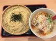 【神戸・ナイト2件目】ついに自家製麺登場!「白湯辛鍋屋 紅白(天孫降臨 元町店)」
