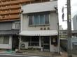 太平楽(たいへいらく)@松江 島根県松江市 全国的にも有名な行列が絶えない老舗人気有名ラーメン店