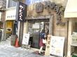 自分の中で「つけ麺」といえば つけ麺屋 やすべえ@渋谷