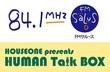 10月15日にFMサルース 「HUMAN Talk BOX」生放送に出演してきます!