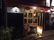 裏路地の人気店!『中国料理 熊猫食堂』