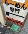 金久右衛門 梅田店 大阪・梅田曾根崎 醤油は素晴らしい日本の味です。
