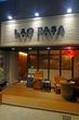 ラオパサ  -LAO PASA-