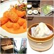 創業40年以上!六本木の中華料理の名店、中国飯店でランチ