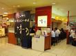 【ランチ】 こってり和歌山ラーメン 清乃 近鉄百貨店和歌山店 和歌山市友田町5-46 近鉄百貨店和歌山店 B1F