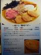 麺の坊 砦@神泉(焼きあご潮味そば,砦らぁめん 133~134/'15)