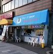 平塚駅南口・CREPE SHOP SHELTY  海辺ルートにクレープ屋♪