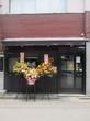 【新店】麺屋 悠 ~『かづ屋』、『はやしまる』出身の店主が開業した店で「肉ワンタンメン」~