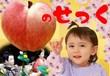 我孫子市雛人形・大創業祭開催!!桃は桃でも桃太郎!?
