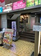 ことり@姫路 みゆき通り 個室居酒屋