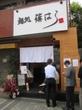 【新店】麺処 篠はら ~『麺処 ほん田』本田店主の一番弟子の店で「特製醤油そば」~