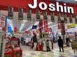 展示品は続々売り切れに!ジョーシンの閉店セール内容・割引率をチェック