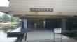 奈良国立博物館 その2