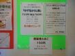 ゆず塩からし麺 これは驚き! 青唐辛子を使った辛いラーメン 麺屋 燕@六合 静岡県島田市