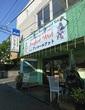 代々木・アンコールワット カンボジア料理ランチ♪