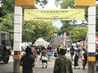 『渋谷区総合防災訓練』『16th TOKYO JAZZ FESTIVAL』