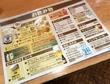 得一 扇町店 大阪・扇町 一杯でもしっかり飲み食いしても楽しめる処です。
