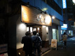 西早稲田「らぁ麺やまぐち」鶏そば