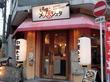 ラーメン 「麺喰い メン太ジスタ」