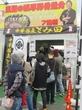 東京ラーメンショー 第2幕 中華蕎麦 とみ田 ~王道の濃厚豚骨魚介ラーメン~