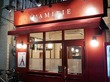 【フレンチ】柔らかなナヴァランダニョーと、牛ハラミのステーキ【L'A MITIE:高田馬場】