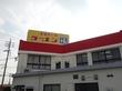 平成29年03月30日(木) 昼:名古屋市港区・ラーメン福 土古本店 夜:家飯・いろいろ