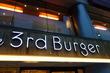 マクドナルドの跡地 the 3rd Burgerとてけてけが開店