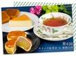 【10/21】清澄庭園で手みやげ食べ比べ会「スイーツ紅茶会OMIYA!コラボ編」が開催!只今参加者募集中! #スイーツ紅茶会 #OMIYA