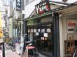 半年ぶりの「Kaeru(カエル)@中野」で 味噌ラーメン