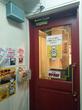 三浦のハンバーグ 渋谷店/平日限定ランチセットは500円ワンコインでおつりがくる!?
