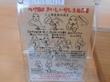 飯田商店@湯河原 このつけ麺も飯田商店に来たら必ず食べたい逸品になります