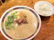 「一風堂 銀座店」3月31日までの期間限定!麺の代わりに豆腐が入った「白丸とんこつ百年豆腐」