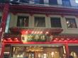 四川料理・激辛麻婆豆腐 『京華樓本館』(キョウカロウ)@元町・中華街