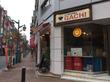 「二丁目つけめん GACHI」(新宿二丁目/つけ麺)