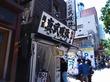 渋谷「真武咲弥」の炙り味噌らーめんもやし増し