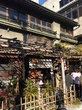 創業210年の伝統的・独創的なくず餅に舌鼓@船橋屋亀戸天神前本店