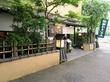 田無 「田無さらしな総本店」 雨宿りは蕎麦屋で「おろし蕎麦」