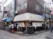 中野「青葉 本店」