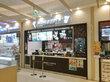 モミアンドトイズ MOMI&TOY'S 海老名ビナウォーク店 | いちごホイップ タピオカミルクティー クレープ モミトイ 【アスラポート】